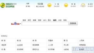 360搜索二级页面异常MP3搜索跳至搜狗音乐【资讯】