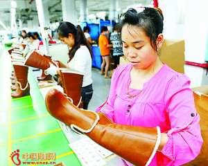 中国鞋网:电商助力鞋企留住订单【今日信息】
