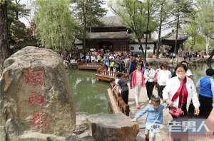 五一国内游客达1.47亿人 周边游乡村游乃出游首选